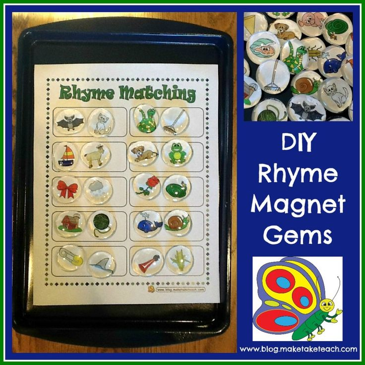 DIY Rhyming Magnet Gems.  FREE pics and template for use on a cookie sheet.  Great kindergarten center activity!