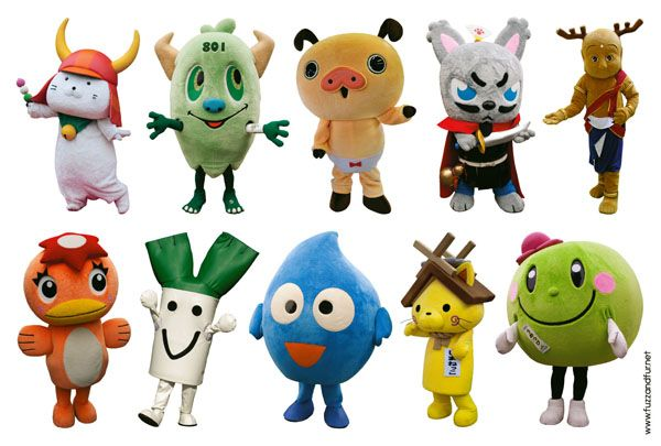 mascots ... http://fuzzandfur.net/