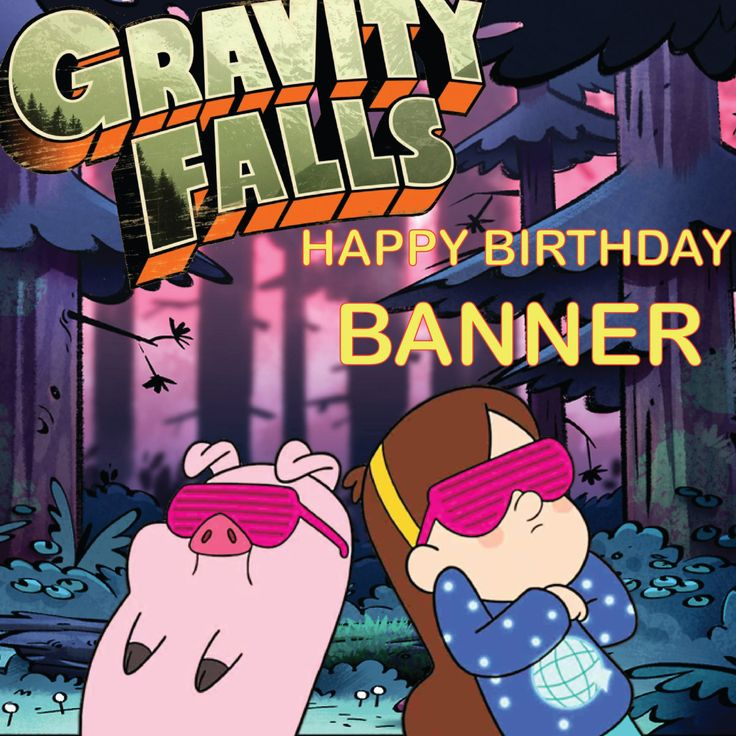 Gravity Falls Birthday Party Banner - Digital Printable Instant Download by BigDreamShop on Etsy