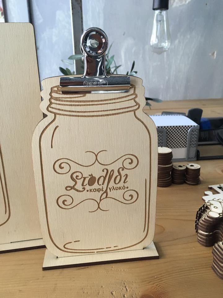 wooden custom made menu holder