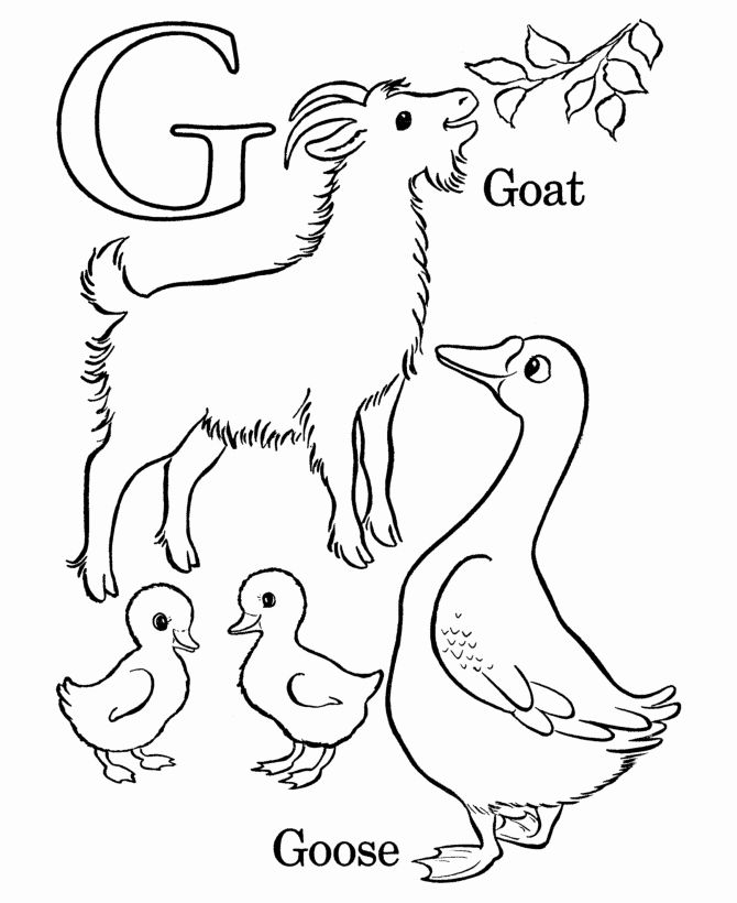 Letter G Coloring Page Dragon Coloring Blog Animal Coloring Pages Abc Coloring Pages Alphabet Coloring Pages