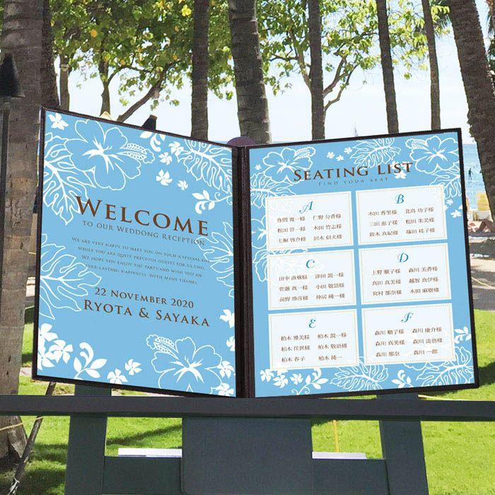 [席次ボード]「アロハレア」折りたたみボードタイプ/結婚式の席次表兼ウェルカムボード(seating list) http://www.farbeco.jp/reception.html
