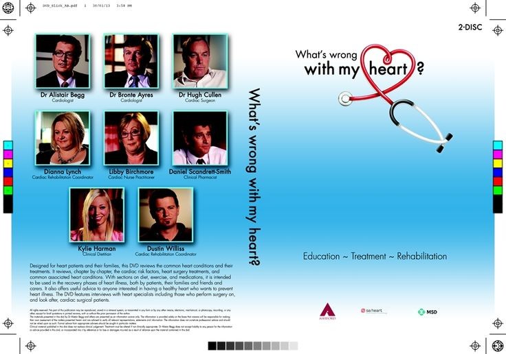 What's wrong with my heart DVD Whats wrong with my heart