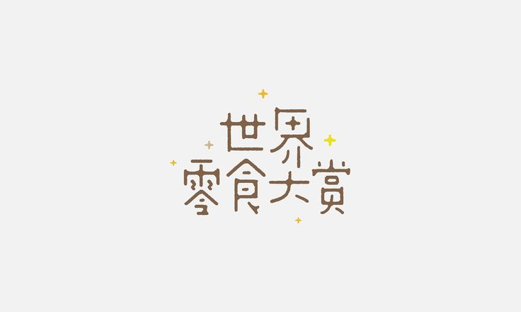Logotype on Behance
