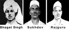 #bhagat-singh #rajguru #sukhdev full hd #photos #images #wallpapers #pictures.html