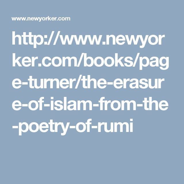 http://www.newyorker.com/books/page-turner/the-erasure-of-islam-from-the-poetry-of-rumi