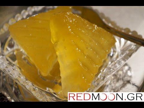 Γλυκό κολοκύθα (Preserved pumpkin) - YouTube