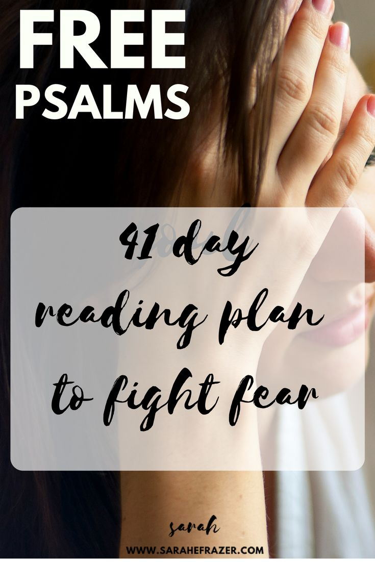 41 Day Reading Plan| Reading Psalms | Bible READING PLAN |free printable| Devotional for Women Struggling WITH fear
