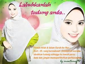 Muslimah tudung Labuh by imantomey92 on DeviantArt