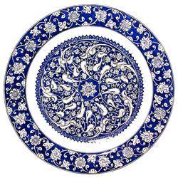 Ceramic 'ini' Plate 'stanbul Turkish and Islamic Museum' Original Replica  (1495