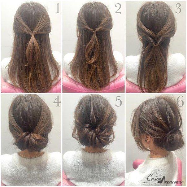 Салон красоты Work Hairstyles Nurse