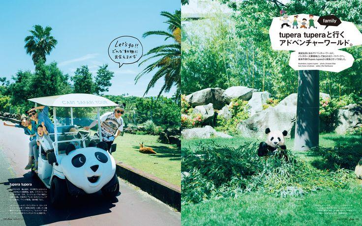 のびのび暮らす動物たちに会いに行こう! ジャイアントパンダの赤ちゃん誕生に、上野動物園は沸いています。動物園と水族館は、いつも自然の不思議さに目を見張る感覚「センス・オブ・ワンダー」を呼び覚ましてくれる場所。水槽の中の見たこともない生き物の形に驚いたり、動物たちの愛らしい仕草に癒されたり……唯一無二の体験が待っている、絶対行きたい国内外の動物園と水族館をご紹介します! CONTENTS Features 033 センス・オブ・ワンダーに出会える! 動物園と水族館。 036 国内外の厳選60! 動物園&水族館マップ。 038 NEW STYLE 【ニュースタイル】 ■ 自然光あふれるガラスの水族館。〈アクアマリンふくしま〉 ■ ついに完成した都会のサバンナ。〈よこはま動物園ズーラシア〉 ■ 美術館のように生き物を見せる。〈ニフレル〉 048 NATURAL LANDSCAPE 【環境再現】 ■ 動物が暮らす森へワープする。〈天王寺動物園〉 ■ 陸と海のつながりを再現。〈海遊館〉 ■ 九州の海の生き物が集結。〈マリンワールド 海の中道〉 056 URBAN 【都市型】 ■…