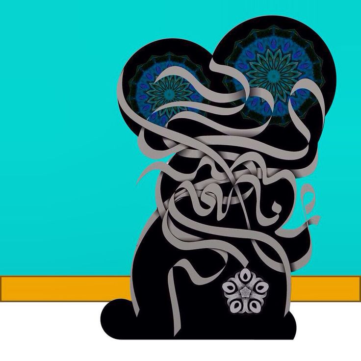 Persian typography  Illustration  Black mouse