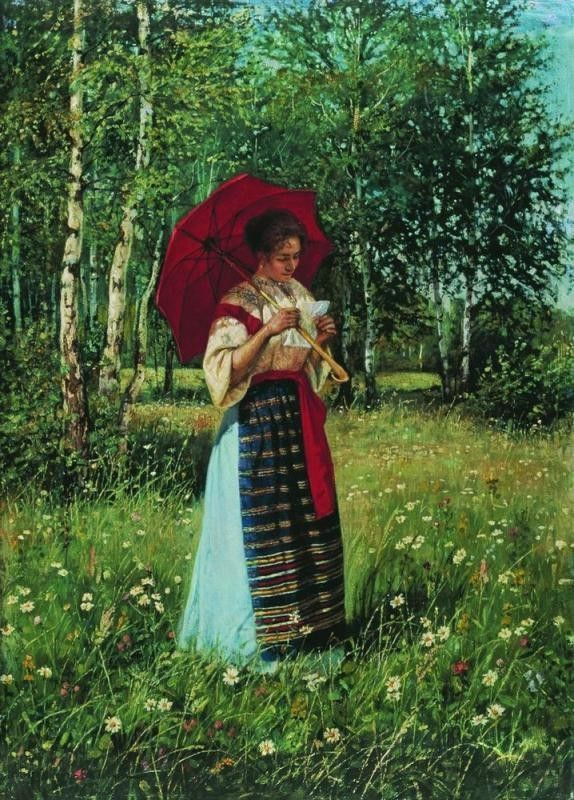 Н.П.Богданов- Бельский. «За чтением письма».  1892.