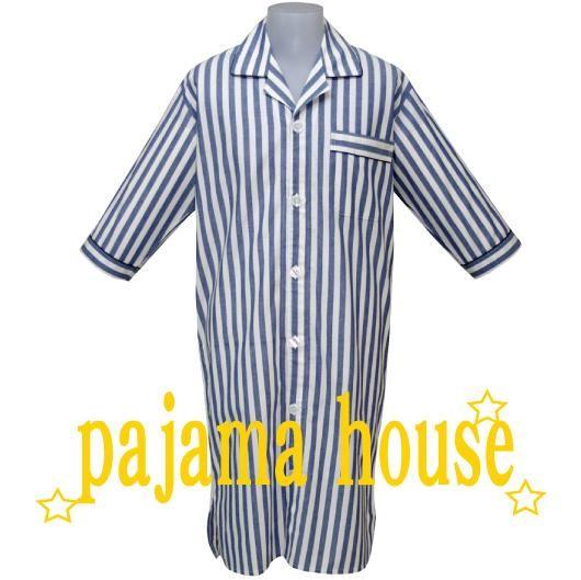 キュートなパジャマ メンズのワンピース スリーパー ホテルパジャマ