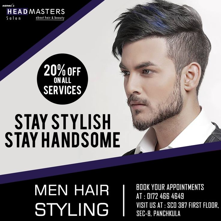 #ShreeGMediaWorks #Salon #Graphics #Beauty #men  #HairStyling #HairSalon #BodySpa #SalonDesings #Advertisements #CreativeADs #Brands #Headmaters #Monday #Motivation #BodyCare for any query contact us at: +91-8968819079 or +91-9988375664