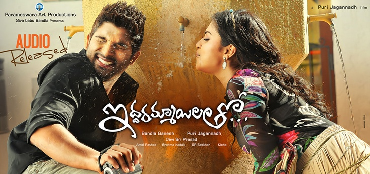 Allu Arjun's Iddarammayiltho Movie Songs Promo Trailers