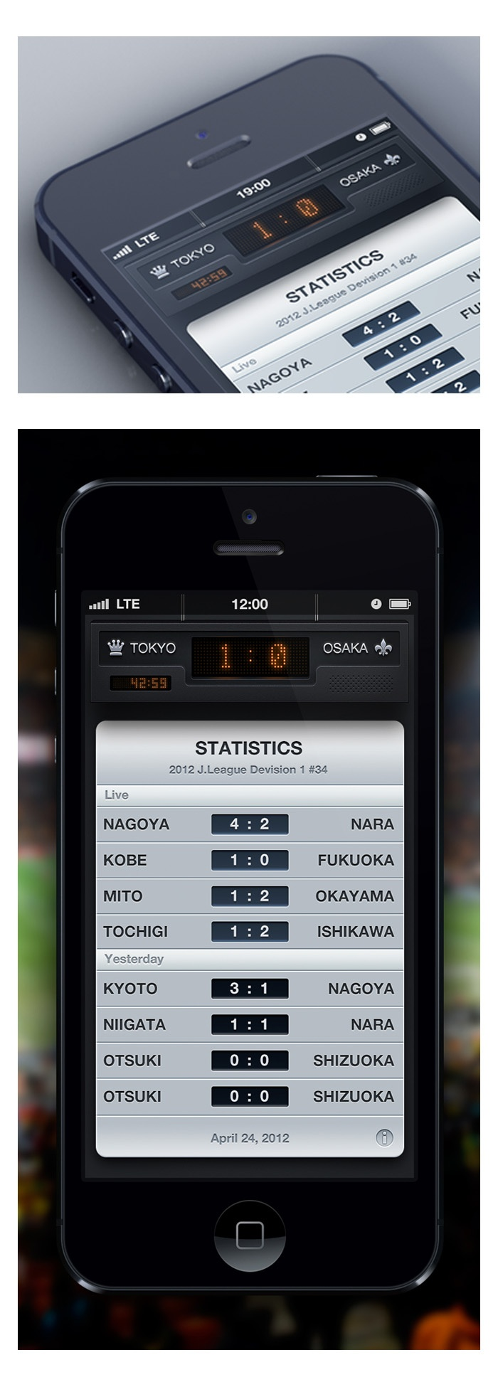 Soccer Broadcasting App  by Takahashi Alex