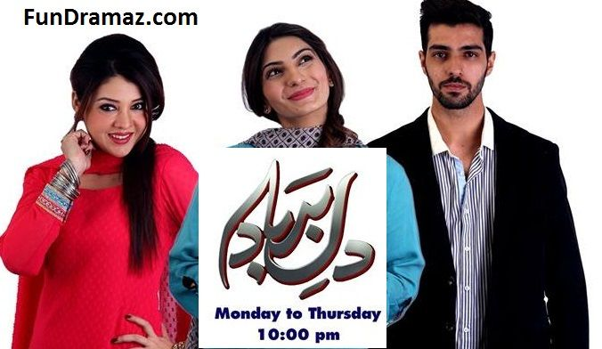 Dil-e-Barbaad Episode 86 Full 28 July Ary Digital