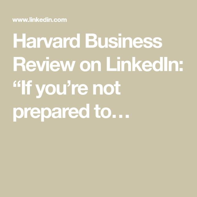harvard business review entrepreneurship pdf