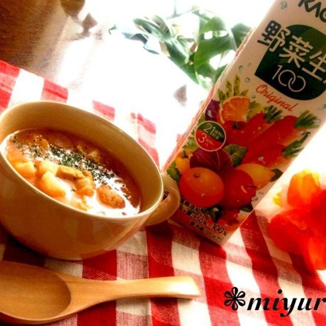 食べるものがない朝に残った野菜生活があったからスープを作ってみました(*´艸`) ジュースも立派なスープになったではないか!!! ラッキーヽ(*^∇^*)ノ - 217件のもぐもぐ - カゴメ野菜生活で野菜スープ♡ by miyurou