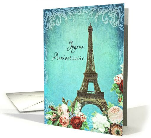 Happy birthday in French, Eiffel tower Paris, vintage look card