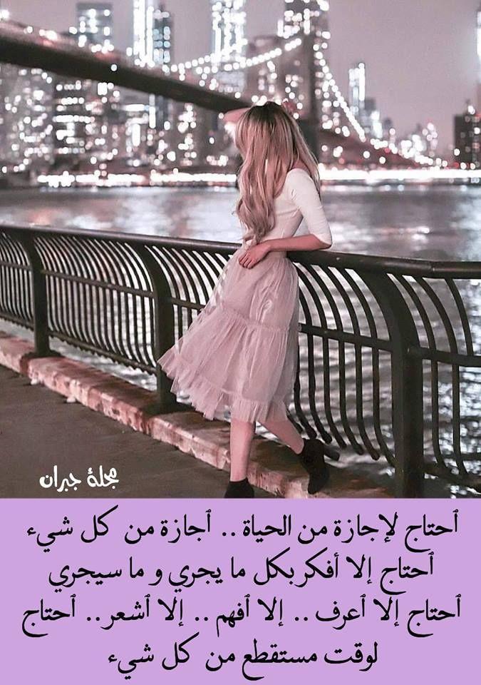 36783085 1034053986774775 1460360808457306112 N Jpg 675 960 Pixels Arabic Jokes Quotations Jokes