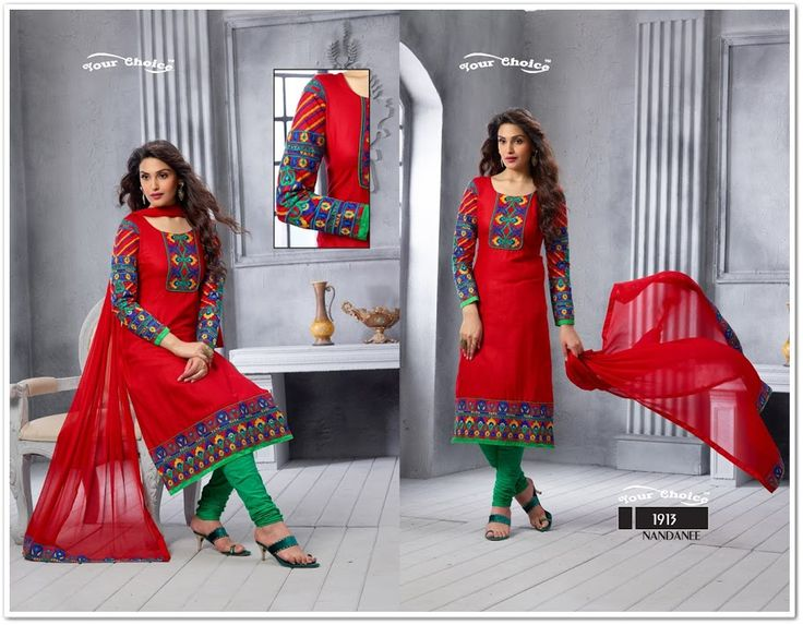 Salwar Suit | Salwar Kameez ​| Wholesale Supplier | Buy Salwar Kameez Online ​| Utsav Lifestyle