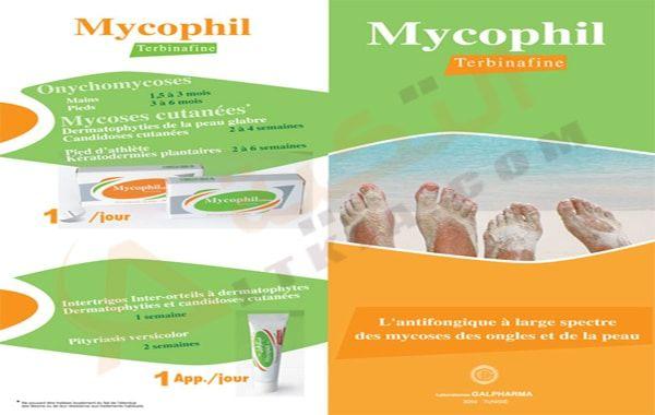 دواء ميوكوفيل Mycophil كريم موضعي لعلاج بعض الفطريات التي ت صيب الجلد لدى الأشخاص حيث يكون له العديد من الاستخدامات التي تخص الفطريات والال Map Map Screenshot