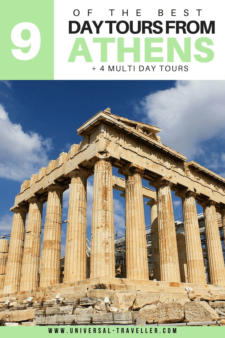 Greece Vacation: We look at the best day trips from Athens, including popular Greece attractions & day tours including Athens to Meteora & Athens to Delphi.