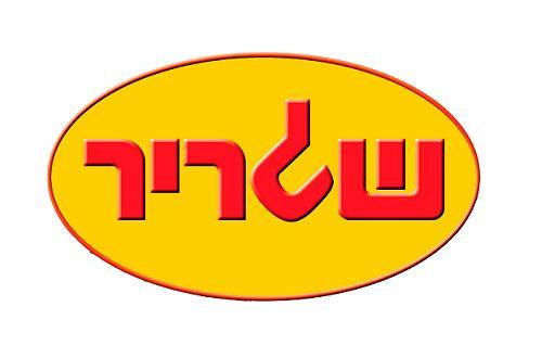 """שגריר שירותי רכב זכתה במכרז משטרת ישראל בהיקף 17 מיליון ש""""ח"""
