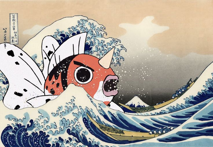 Pokemon wave of Kanegawa | Far East Art | Pinterest ...