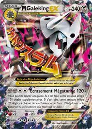"""Résultat de recherche d'images pour """"carte pokemon mega ex"""""""