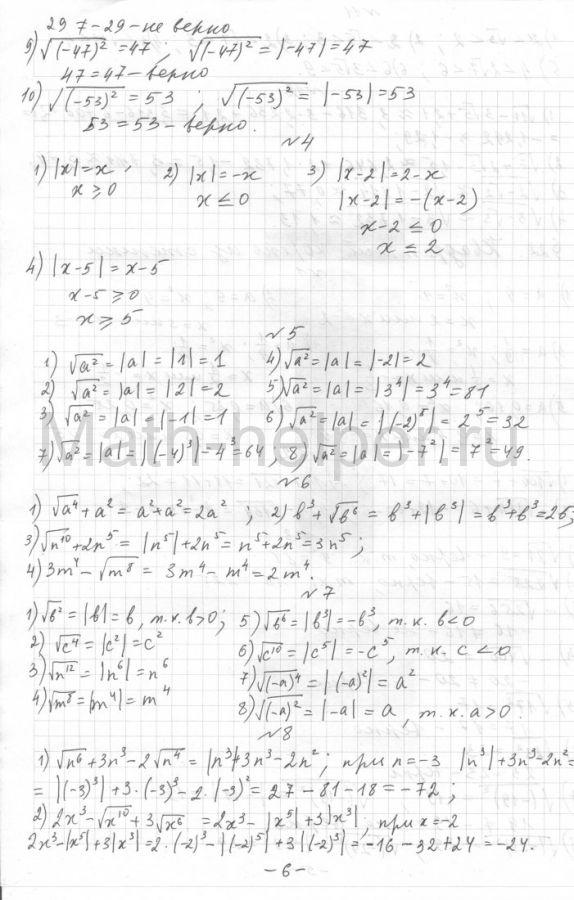 Физика 10 класс решебник засекина головко профильный уровень