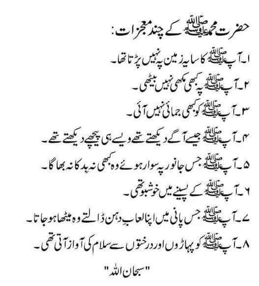 Dating tips in het Urdu middelbare school dating