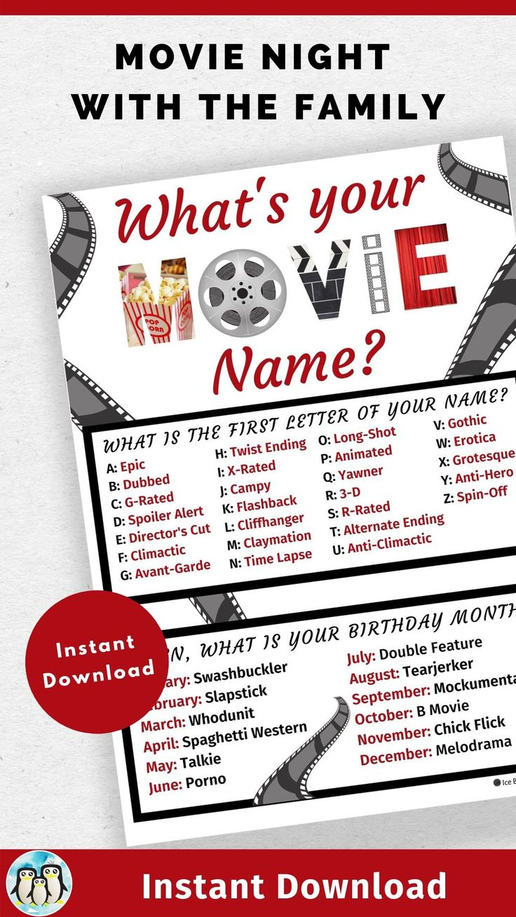 Movie Night Party Game Movie Birthday Party Awards Party Or Red Carpet Party Instant Download Printable Whats Your Name Game Movie Birthday Party Movie Night Birthday Party Movie Night Party