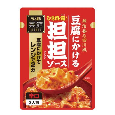 菜館 <豆腐にかける 担担ソース 辛口>