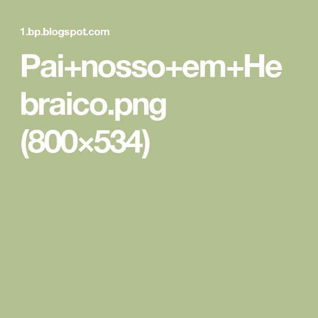 Pai+nosso+em+Hebraico.png (800×534)