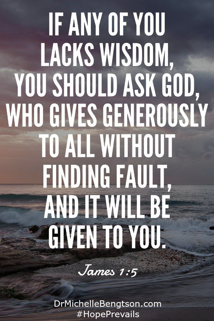 """If any of you lacks wisdom, you should ask God, who gives generously to all without finding fault, and it will be given to you"""" (James 1:5). Bible Verses. Christian Inspiration."""