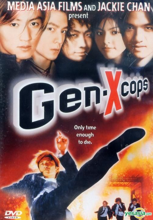 Gen-X Cops...my all time favorite movie and the first time I saw Nic and it was love at first sight...lol...#drools#