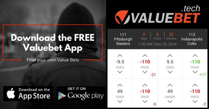 NFL Thanksgiving Thursday Night Football Valuebet App Sports betting tip: Pittsburgh Steelers @ Indianapolis Colts