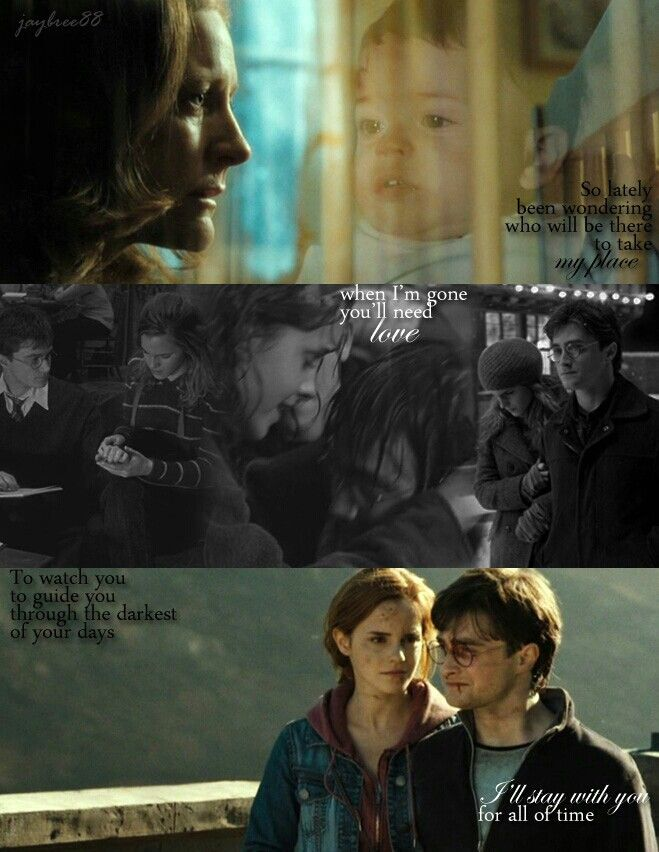 455 best harry potter and hermione granger images on pinterest hermione granger harry and - Hermione granger best moments ...