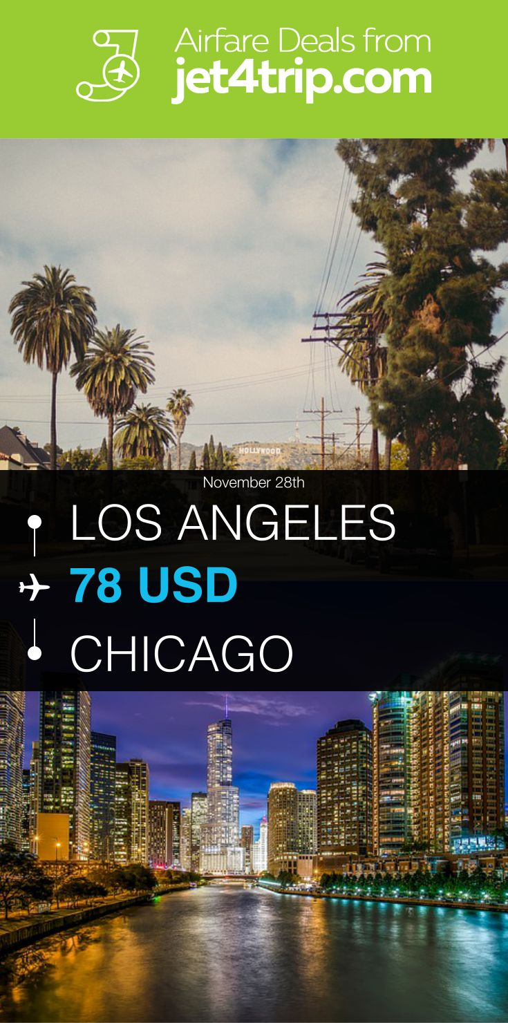 Flight from Los Angeles to Chicago for $78 by Spirit Airlines #travel #ticket #deals #flight #LAX #CHI #Los Angeles #Chicago #NK #Spirit Airlines