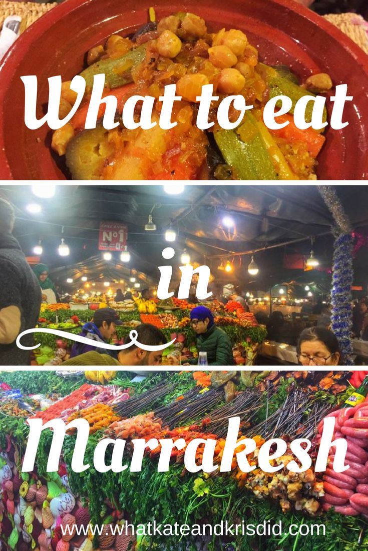 What to eat in Marrakesh Morocco and where to drink alcohol in Marrakesh