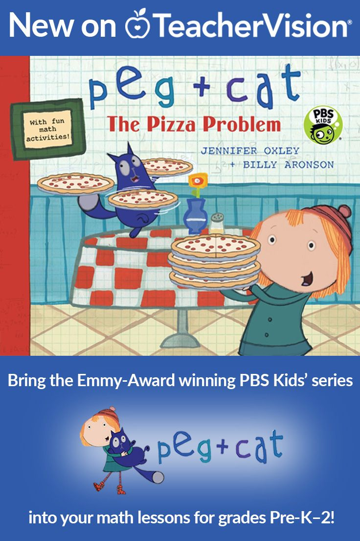 "Peg + Cat help young learners solve math problems in a new series of picture books based on the PBS Kids' Emmy Award-winning animated series! Use the classroom activities in this teacher's guide to integrate ""Peg + Cat: The Pizza Problem"" into your math lessons and activities. This teaching guide includes activities, discussion questions, printables and classroom extension activities. (Grades Pre-K - 2)"