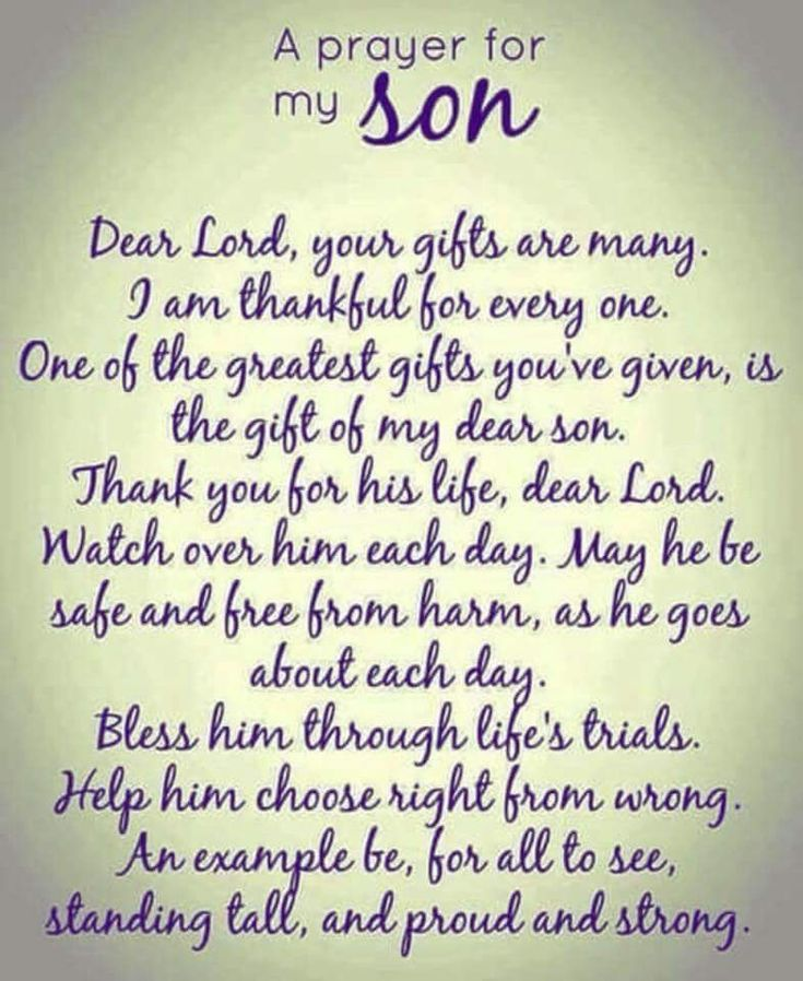 For Anthony... For Ethan... Two amazing sons... So blessed!