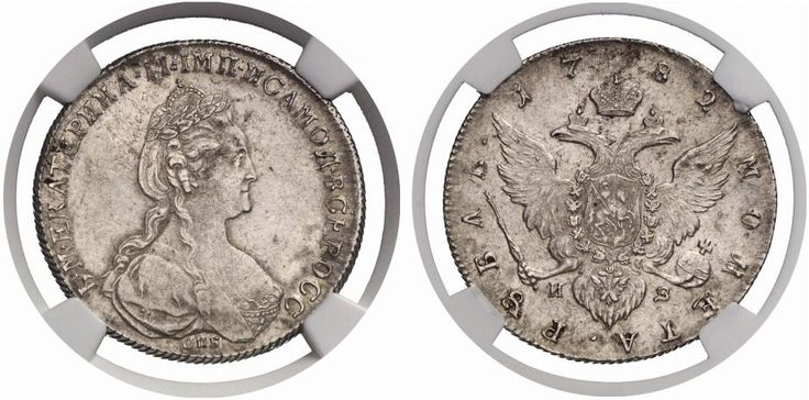 Rouble. Russian Coins, Catherine II. 1762-1796. 1782 SPB-IZ. Bit 232. About uncirculated. Price realized 2011: 1.400 USD.