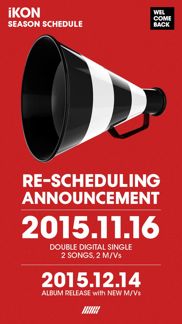 "YG LIFE Update (151028): ""iKON - WELCOME BACK: RESCHEDULING ANNOUNCEMENT"""