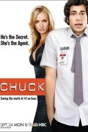 Chuck: una tontería de los pies a la cabeza. Recomendable como serie para poner de fondo mientras haces otras cosas.