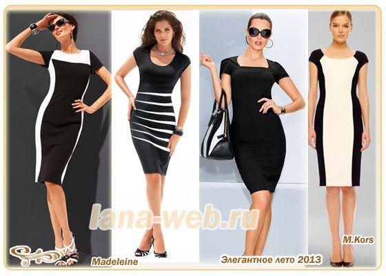 оригинальные черно-белые платья миди
